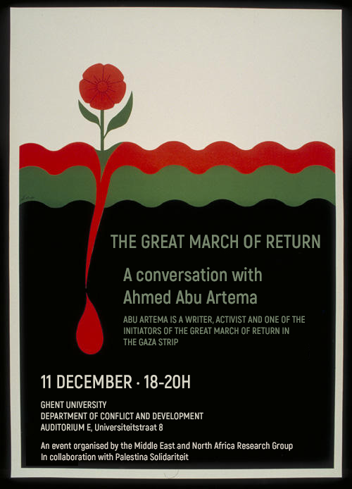 ABU ARTEMA GREAT RETURN MARCH